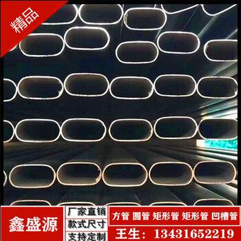 鑫盛源不锈钢120椭圆管,定制鑫盛源不锈钢圆管操作简单