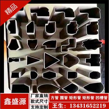 鑫盛源不锈钢圆管造型美观,不锈钢100椭圆管