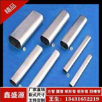 佛山生产不锈钢圆管厂家,不锈钢120椭圆管