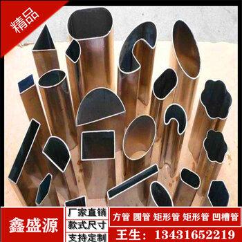 承接不锈钢凹槽管样式优雅