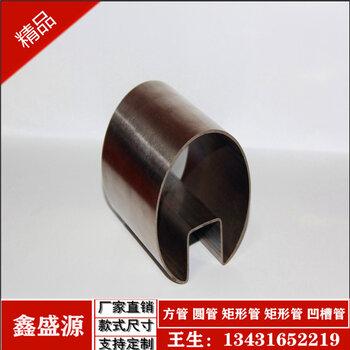 供应不锈钢凹槽管厂家