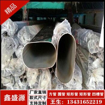 生产不锈钢圆管款式,不锈钢120椭圆管