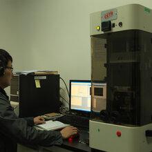 舟山稀土產品化驗中心質檢中心,檢測機構