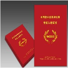 專業的BIM造價工程師品牌 南京正宗BIM工程師含金量圖片