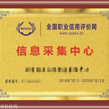 重慶半自動BIM機電工程師 全自動BIM機電工程師品牌