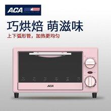 ACA北美電器ALY-12KX06J迷你多功能電烤箱10L圖片