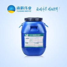 浙江PB聚合物改性沥青防水涂料施工,PB聚合物防水涂料图片