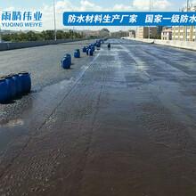 橋面用水性環氧防水涂料廠家直銷,水性瀝青防水涂料圖片