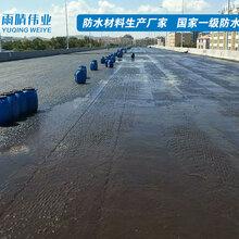 江苏PB聚合物改性沥青防水涂料厂家,PB1聚合物防水涂料图片