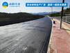 雨晴偉業水性瀝青防水涂料,水性環氧瀝青橋面粘接層生產廠家供應