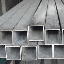 供應201不銹鋼方管