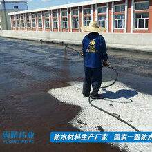 雨晴伟业FYT道桥防水材料,山西FYT桥面防水涂料厂家直销图片