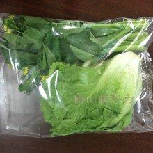 蔬菜保鮮包裝機葉菜套袋打包機廣東新鮮葉菜包裝機圖片