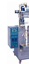 供應KLP-60B背封片劑包裝機圖片