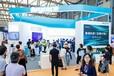 亞洲2020上海智能家居展覽會 中國智能家居展