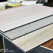 环保美丽木纹金属复合板加工 制造工艺优图片