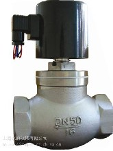 ZCS型水用电磁阀、气用电磁阀图片