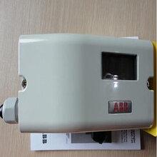 ABB阀门控制器 控制器 技术好图片
