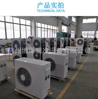 冷库冷冻冷藏机组价格 冷库机组 品种 厂家供应图片1