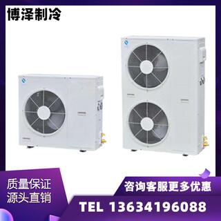 冷库冷冻冷藏机组价格 冷库机组 品种 厂家供应图片2