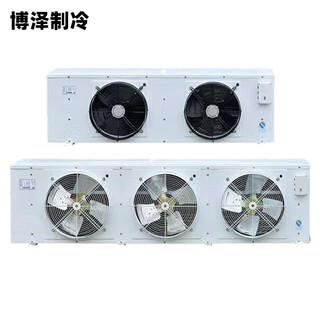 东莞制造低温冷库冷风机价格 品种 厂家定制图片2