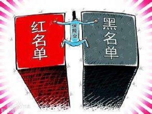 鄭州特價全國職業信用評價網定制