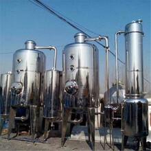 回收销售二手水冷机蒸发器的作用图片