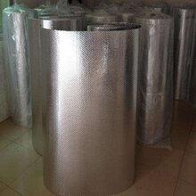 上海铝箔气泡膜价格实惠,纳米气囊反射层图片