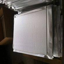 胜城STP真空保温板,stp真空超薄绝热保温板图片