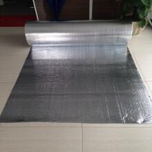 烟台铝箔气泡膜性能可靠,屋顶隔热膜图片