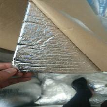 勝城鋁箔氣墊膜,亳州鋁箔氣泡膜批發代理圖片