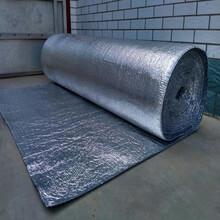 新鄉鋁箔氣泡膜信譽保證,鋁箔氣墊膜圖片