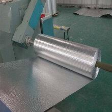 绍兴铝箔气泡膜批发代理,屋顶隔热膜图片