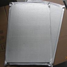 商丘供應真空絕熱板信譽保證,STP真空保溫板圖片