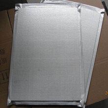 胜城STP真�空保温板,焦作供应真空绝热板价格实惠图片