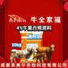 牛饲料价格牛饲料配方厂家直销,母牛饲料
