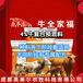 牛饲料批发育肥牛预混料厂家直销,育肥牛饲料
