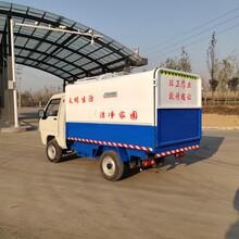 桂林電動掛桶垃圾車定制 垃圾收集車 產量大 壽命長圖片