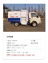 滁州電動掛桶垃圾車促銷 清運垃圾車廠家 全國均可發貨圖片