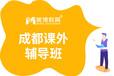 成都的初中语文补习,成都初中补课