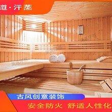 广东省桑拿房装潢公司 蒸汽房 内外防火图片