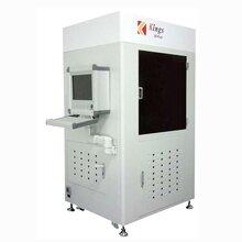 SLA光敏樹脂3D打印機廠家