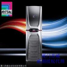 SK3186930 威图Blue e+ 变频节能冷却器空调图片