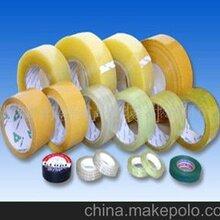 兰州专业承接胶带费用 电商胶带 可按客户需求定制图片
