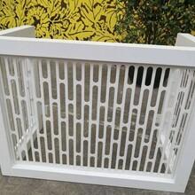 鋁合金空調室外機罩戶外鋁鏤空空調外機罩廠家定制鋁合金空調罩圖片