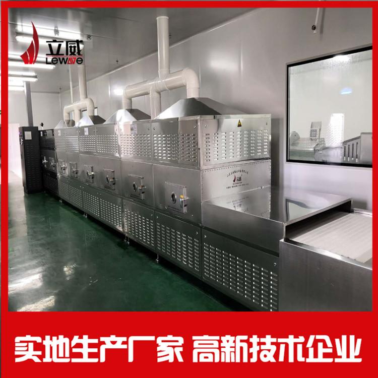 西安優質加熱設備廠家