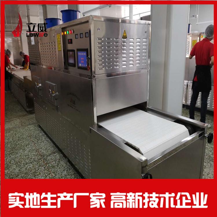 深圳工作餐加热设备厂家