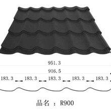 抚州彩钢琉璃瓦YX70-171-855型 彩钢琉璃瓦 板型齐全图片