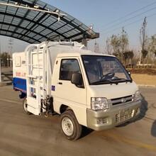 惠州電動掛桶垃圾車電話 掛銅絲垃圾車 在線免費咨詢圖片