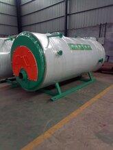 南京酿酒锅炉厂 欢迎来电了解